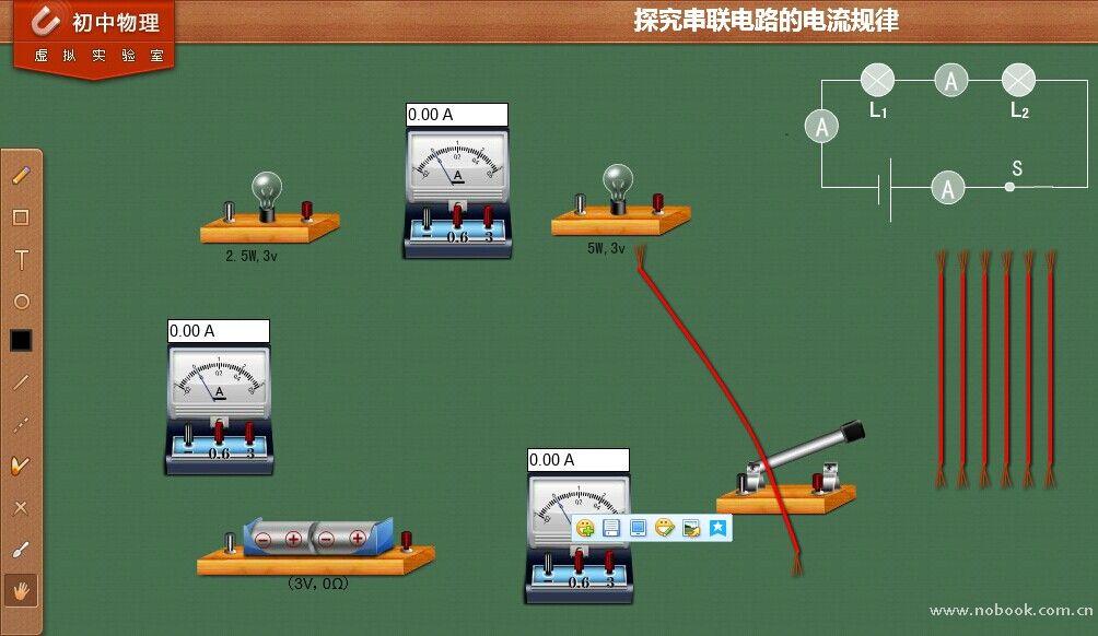 电学一直是初高中物理的重要知识点,电学实验题也成为每年高考必考的考点,因此,电路类虚拟实验室软件很受中学老师和学生的欢迎。大多数同学表示电学章节的学习比较难,老师课堂上讲的不能立马消化掉,需要借助电学模拟实验室类工具辅助学习。那么去哪下载中学电路虚拟实验室软件呢?  目前各大软件平台供下载的电学模拟实验室软件各式各样,但真正能够满足中学生需求的很少。初高中学生下载电路虚拟实验室大多是想结合教材复习,但是目前的电学软件基本都只有器材库,而没有根据教材因材施教。不过,NOBOOK虚拟实验室研发的最新版的电学模