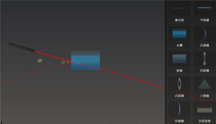 最新物理软件大全 - nobook虚拟实验室